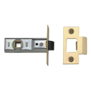 80mm MORTICE LATCH SILVER ENAMEL FINISH